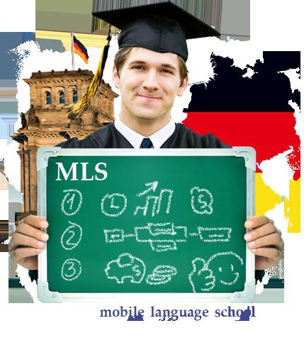 Обучение немецкому по скайпу
