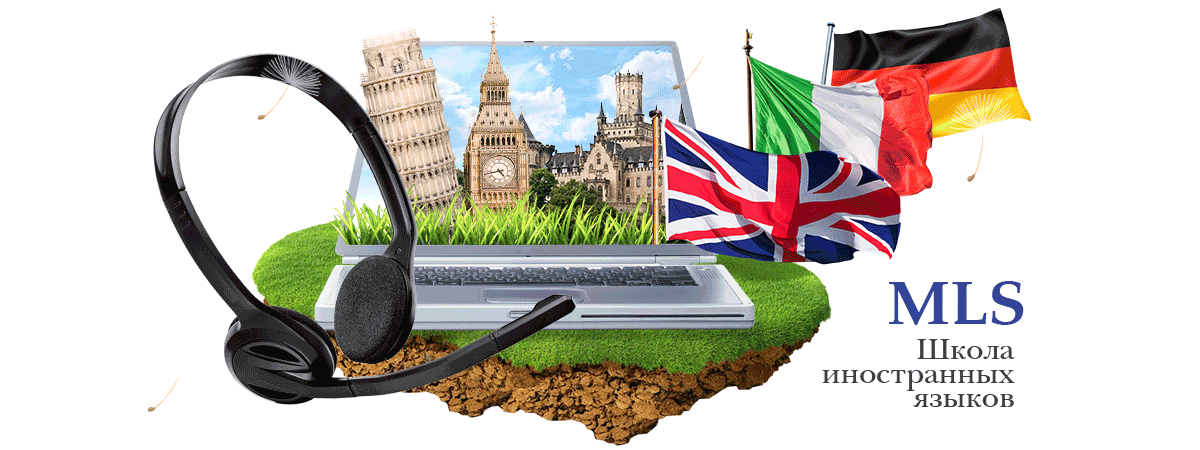 Mobile Language School - школа обучения иностранным языкам по Skype